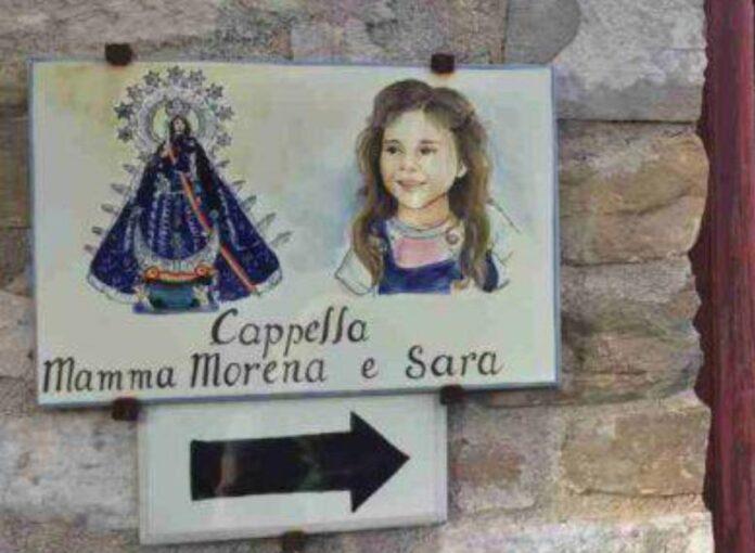Sara Mariucci (2002-2006)
